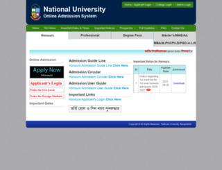 admission.nu.edu.bd screenshot