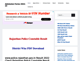 admissionforms.in screenshot