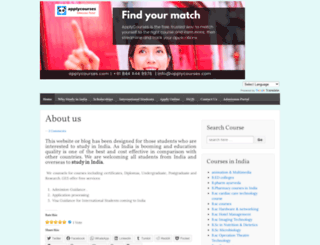 admissioninindia.wordpress.com screenshot