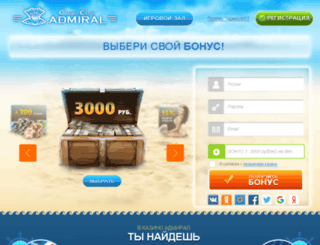 admital-club.com screenshot