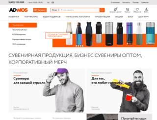 admos.ru screenshot