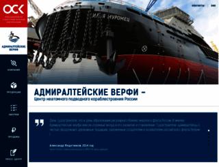 admship.ru screenshot