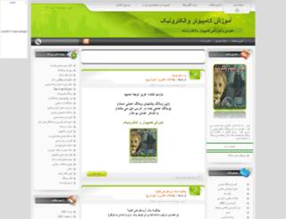 adnanbo.persiangig.com screenshot