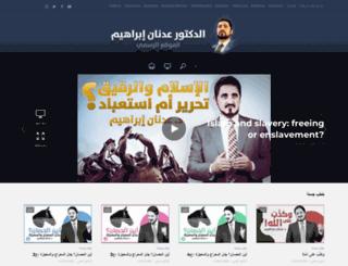 adnanibrahim.net screenshot