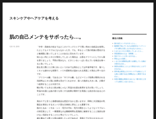 adobeairtutorials.com screenshot