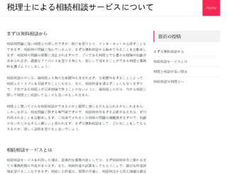 adorasbox.net screenshot