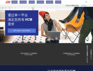 adpchina.com screenshot