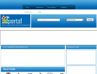 adportalindia.com screenshot