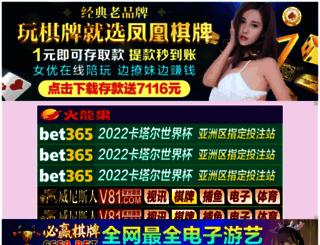 adproservices.com screenshot