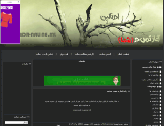 adr-naline.ml screenshot