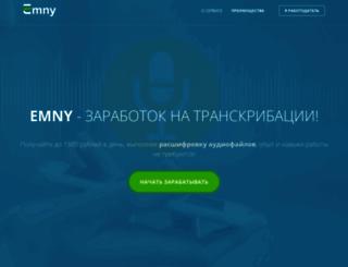 adref.ru screenshot