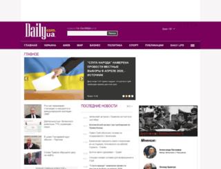 ads.daily.com.ua screenshot