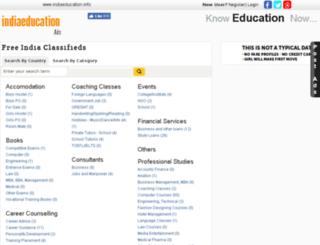 ads.indiaeducation.info screenshot