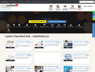 ads.indiaonline.in screenshot