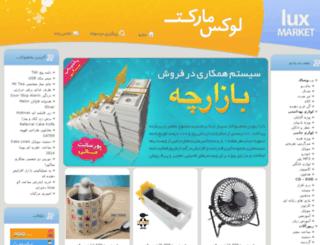 ads.loxmarket.biz screenshot