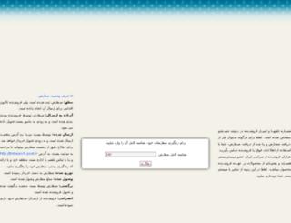 ads49233.imcbasket.ir screenshot