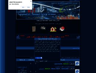 adsarb.7olm.org screenshot