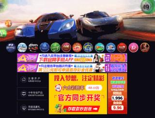 adscutlet.com screenshot
