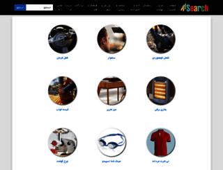 adsearch.ir screenshot