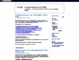adsense-zhs.blogspot.com screenshot