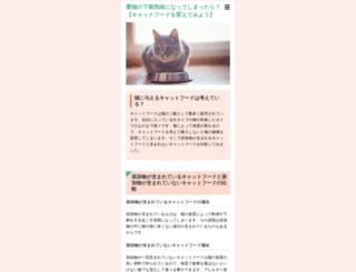 adsensefirestorm.com screenshot