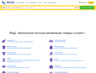 adsib.ru screenshot