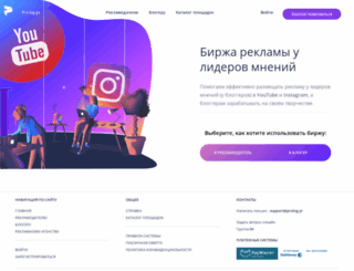 adslon.ru screenshot