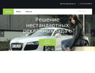 adsnow.ru screenshot