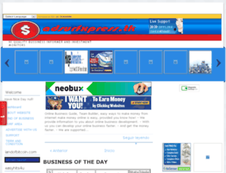 adsurfxpress.blogspot.com screenshot