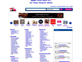 adswan.com screenshot