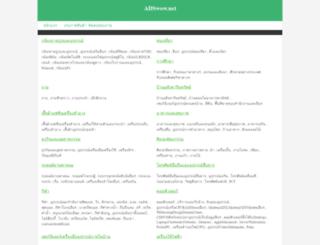 adswow.net screenshot