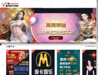 adswr.com screenshot