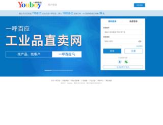 adsys.youboy.com screenshot