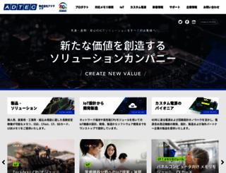 adtec.co.jp screenshot