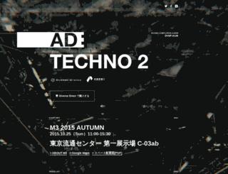 adtechno2.diverse.jp screenshot