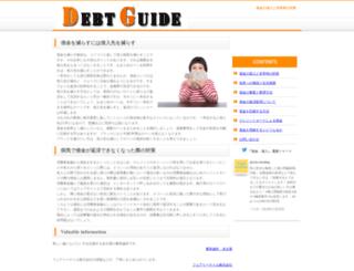 adugadget.net screenshot