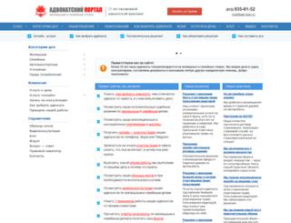 adv-buro.ru screenshot