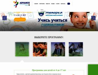 advancecenter.kz screenshot