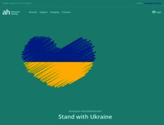 advancedhosters.com screenshot