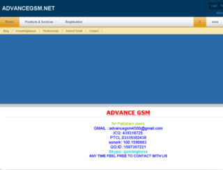 advancegsm.net screenshot