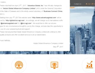advantusglobal.com screenshot