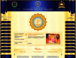 advayta.org screenshot