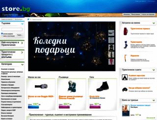 adventure.store.bg screenshot