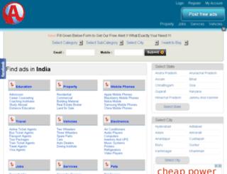 advertfirm.com screenshot