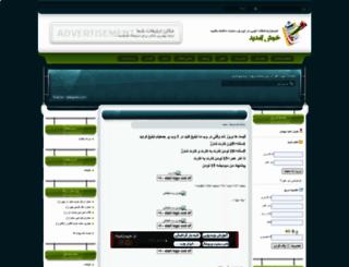 advertising123.glxblog.com screenshot