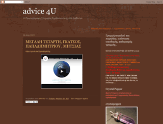 advice-4u.blogspot.com screenshot