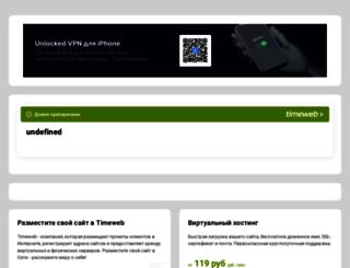 advocar.ru screenshot