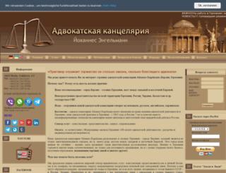 advokat-engelmann.de screenshot