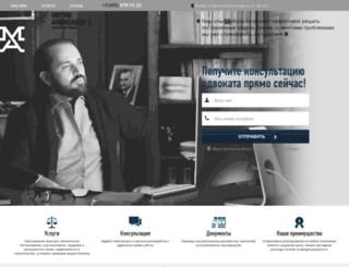 advokat-mugin.ru screenshot