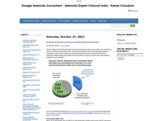 adwordsconsultant.advertisingaxis.com screenshot